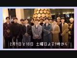 SNS 190121 Обновление твиттера Abema TV K-POP