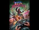 Видео игры вчерашнего дня 2018 The Bits of Yesterday