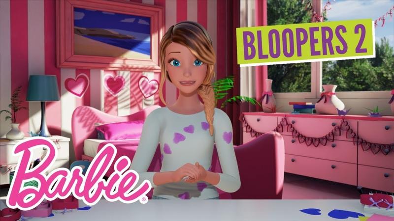 Barbie Bloopers (Part 2!)   Barbie