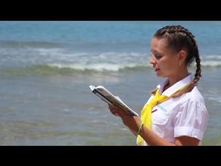 #читаемтургенева Дарья Макушина из г. Саратова читает «Асю» в ВДЦ «Орлёнок»