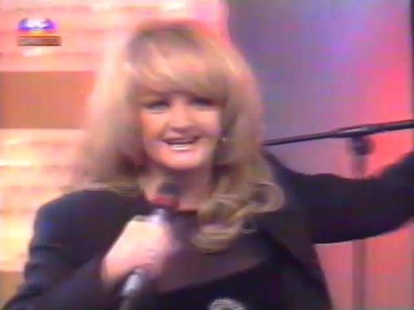 Bonnie Tyler - I Need a Hero no programa Roda dos Milhões SIC (1999) PT 3/7