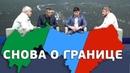 Дагестанские общественники обсуждают границы Дагестана