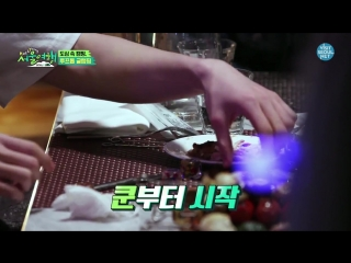 180803 NCT @ Hot&Young Seoul Trip Ep.06