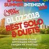 BEST SOLO/DUET CONTEST || SUMMER INTENSIVE 2018