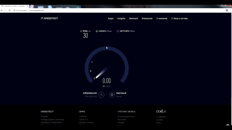 Тест скорости. LTE от Unet.by