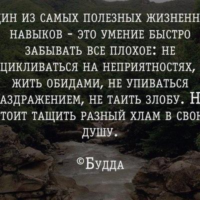 Галина Жевнерович