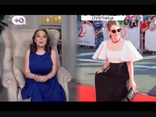 #ВТеме Михаил Шац и Татьяна Лазарева разводятся