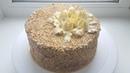 Торт Киевский🍥 простой и вкусный торт-безе🍥 Kievskii cake