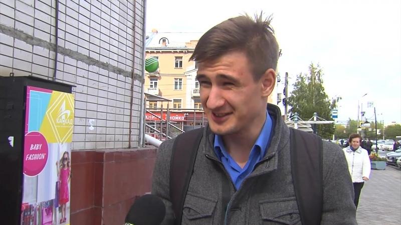 Опрос омичей о росте зарплаты в Омске 21 09 18 Антенна 7 Омск