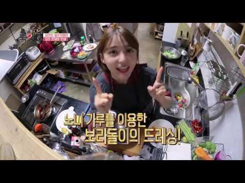 룩앳미 6회 요리하는 남장금 건강과 맛을 다잡는 비법 대공개! 몸에 좋다457