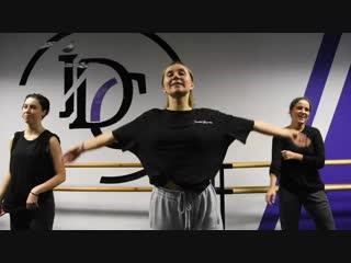 Choreography by Karina Rushkevich | Sabrina Claudio - Naked