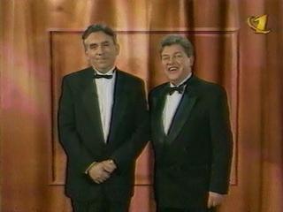 Джентльмен-шоу (ОРТ, 1999)