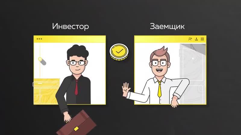 Презентация компании Монета