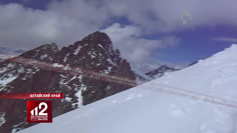 Жертвами лавины стали 7 альпинистов!