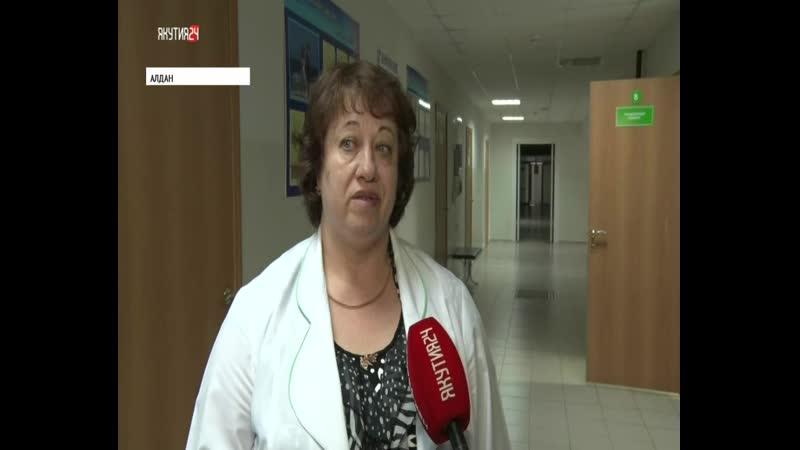 Информационная программа «Якутия 24». Выпуск 21.05.2019 в 1300