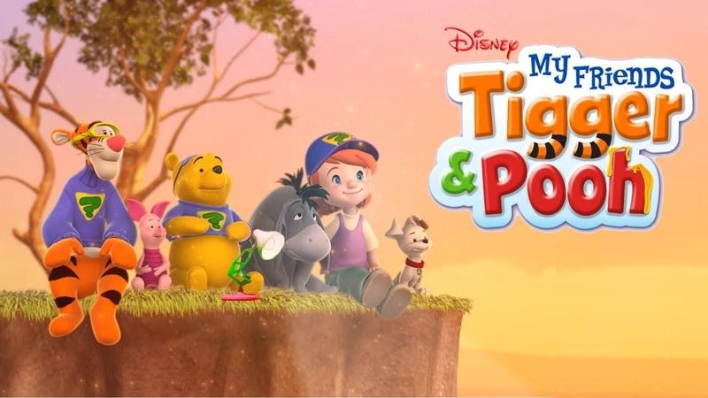 1325 My Friends Tigger Pooh Disney Junior Spoof Pixar Lamps Luxo Jr Logo