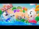 Говорящий Том и друзья Мультик игра для детей на андроид новая серия Бассейн 1 серия видео 2018