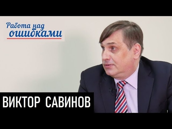 Пережили модерн переживем и постмодерн Д Джангиров и В Савинов