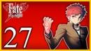 Прохождение Fate/Stay Night - часть 27[Битва против Кузуки](1/2)