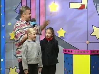 Звездный час (ОРТ, 02.11.1998)