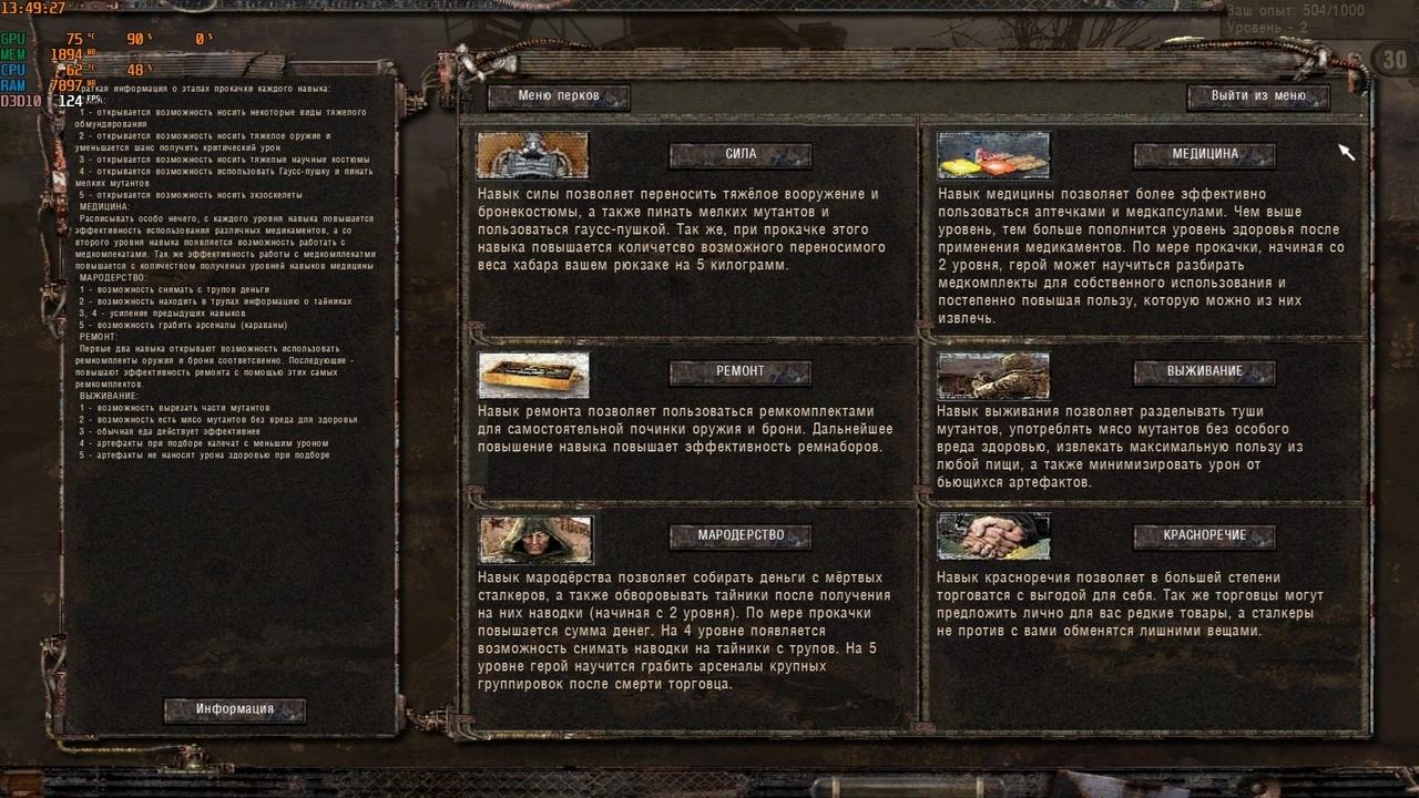 Свежая подборка скриншотов с