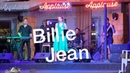 Телюпа Анастасия и Quest band - Billie Jean cover