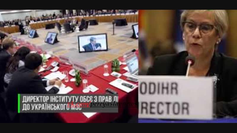 В ОБСЕ заявили, что Украина не имеет права запрещать наблюдателей из России