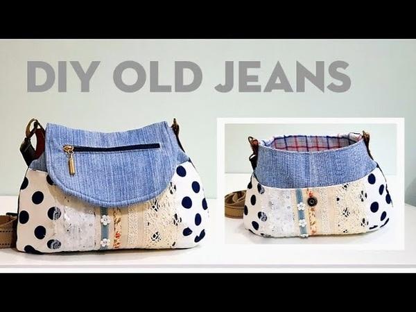 Diy old jeans into beautiful bag | Bag tutorial |将旧包包的拉链拆了再配旧牛仔裤布料及棉布完成可爱斜25358
