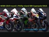 WSBK 2019 round 1 Phillip Island SBK Superpole RACE 24.02.2019 (RUS)