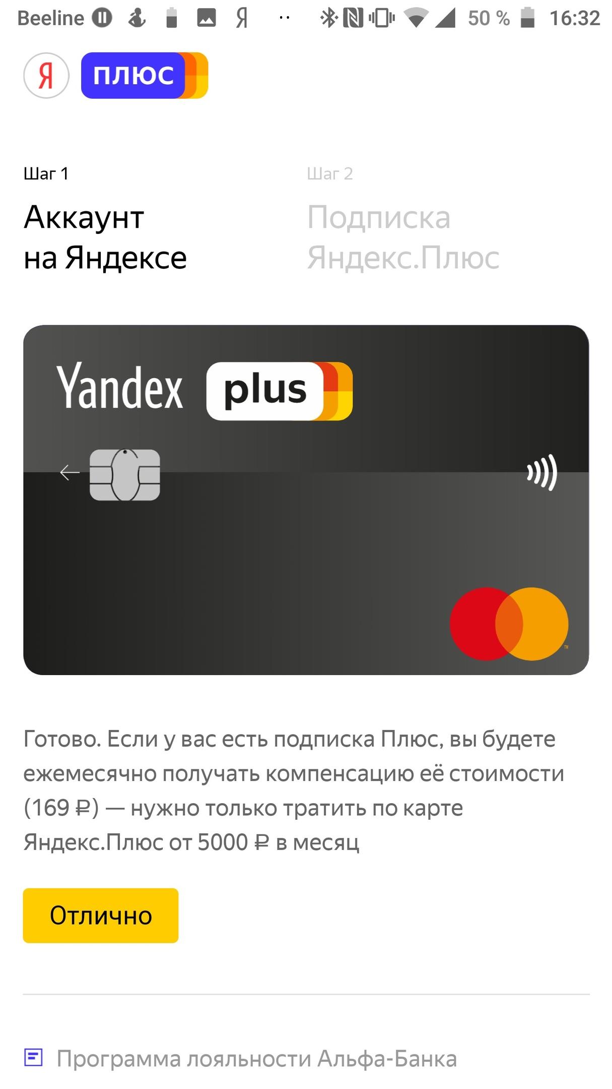 Оформить кредитную карту тинькофф через интернет с доставкой на дом москва