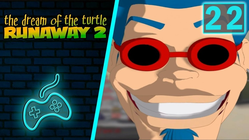 Runaway 2 The Dream of the Turtle - Прохождение. Часть 22 Вилка с часовым механизмом. Дайвинг