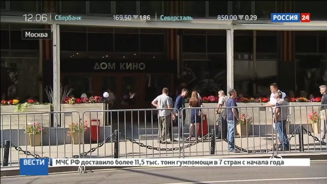 Новости на Россия 24 • Москва прощается с Верой Глаголевой