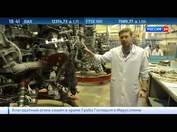 Новые ракеты для С-400, двигатели для «Ангары» и композиты для самолетов