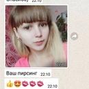 Елена Танрывердиева фото #24