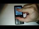 Philips xenium e570 автозапись разговора