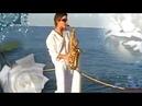 Японский саксофон Любовь и море