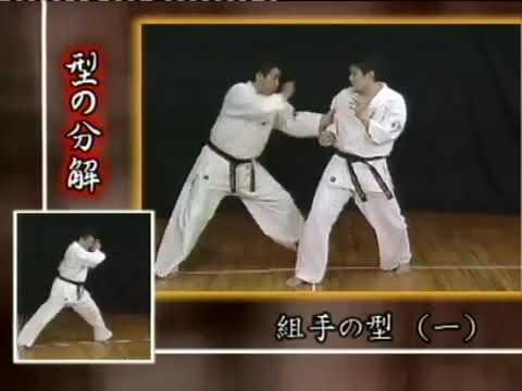 08 Kumite No Kata Sono Ichi