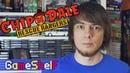 Chip 'n Dale Rescue Rangers GameShelf 32