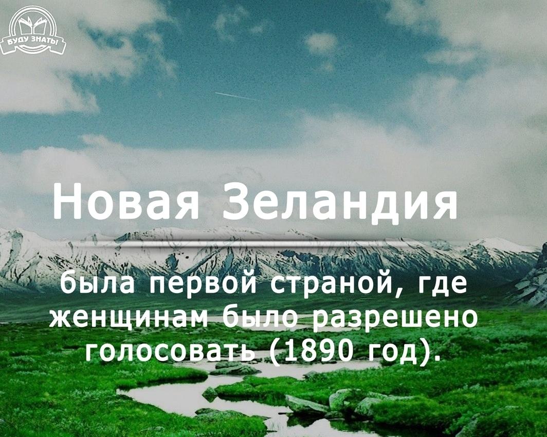https://pp.userapi.com/c849224/v849224549/b3042/8jFERqXfFf8.jpg