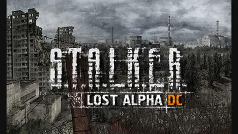 S.T.A.L.K.E.R.: Lost Alpha 1.4007