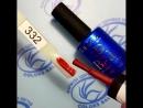 💅♥💋✨Трёхфазный каучуковый гель-лак ~Gel Color BAL~, 11 ml, тон 332 «Кровавый поцелуй» (с шиммером).