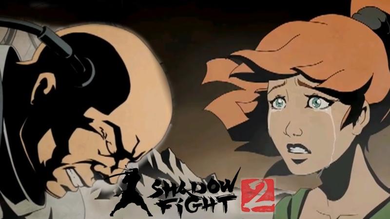 Shadow Fight 2 (БОЙ С ТЕНЬЮ 2) ПРОХОЖДЕНИЕ - ПО ДОРОГЕ К ТИТАНУ И ВРАТАМ ТЕНЕЙ