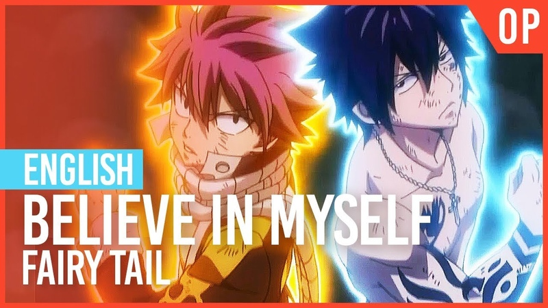 Fairy Tail - Believe In Myself OP | ENGLISH Ver | AmaLee