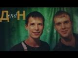 День меняет ночь (песня Алексея Грудинского) Евгений Жихаревич ПРЕМЬЕРА 2018!