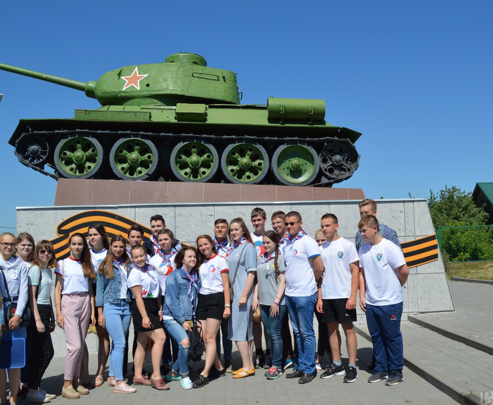 Рязанские школьники посетили город воинской доблести