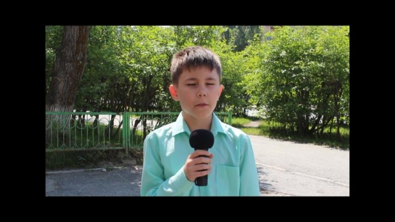 погода от юного тележурналиста на 2 июля