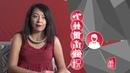 Фильм презентация о Компании МейТан МейТан Готовим счастье по рецепту