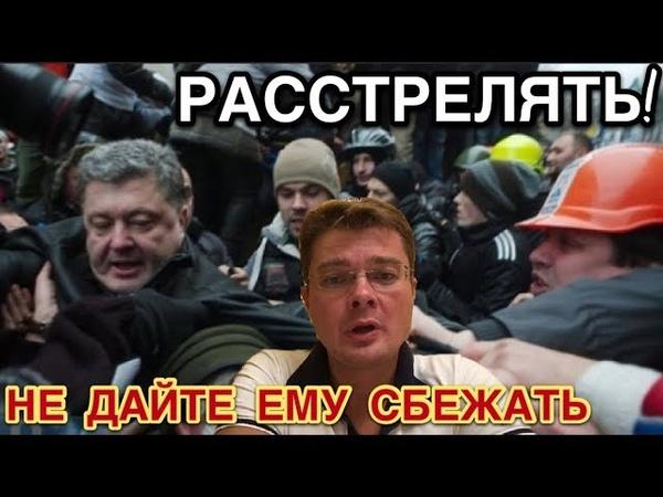 Шахтёр дозвонился на ТВ и потребовал PACСTPEЛЯTb Порошенко и всю его бaндy