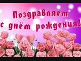 С Днём рождения, дорогая Оксана!