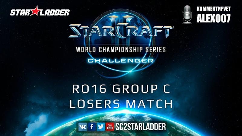 2019 WCS Summer Challenger EU - Ro16 Group C Losers Match: Strange (P) vs Lambo (Z)